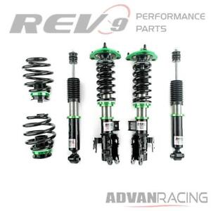 Hyper street One Lowering Kit Adjustable Coilovers For Scion Xb 08 15