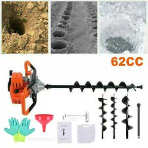 62cc Gas Powered Earth Auger Power Engine Post Hole Digger Earth Burrowing drill