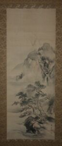 1870s 80s Antique Kawatbata Gyokusho Japanese Landscape Painting Hanging Scroll