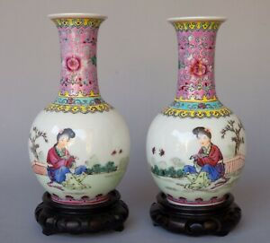 Pair 2 Chinese Famille Rose Porcelain Vases W Women Reading Hand Painted Poem