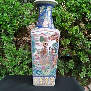 Chinese Porcelain Famille Rose 14 Vase Ya Wan Zhen Cang Outdoor Pictures