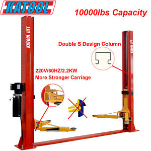 Katool 10000 Lbs Two Posts Lift Auto Lift Shop Home Auto Lift Pickup In Store