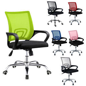 Home Office Ergonomic Desk Mesh Computer Chair With Lumbar Support Rolling Chair