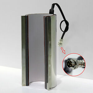 110v 20oz Cup Mug Attachment Stainless Steel For Heat Press Machine Transfer