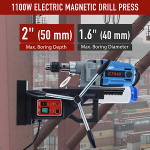 Electric 1 5hp Magnetic Drill Press Bores Up To 2 depth 1 6 boring Diameter