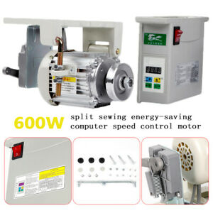 Brushless Industrial Sewing Machine Servo Motor Set For Consew Sew Machine 600w