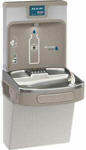 Elkay Lzs8wsp Ezh2o Wall Mounted Drinking Fountain And Hands Grey