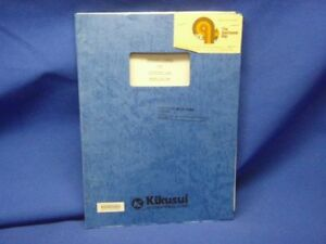 Kikusui Plz 72w Electronic Load Operators Manual