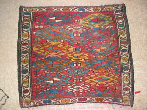C1930 S Kurd Bidjar Persiantribal Rug B 7543