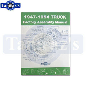 1947 1954 Chevrolet Truck Factory Assembly Manual Bound New