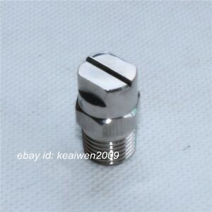 5pcs Stainless Steel Sector Spray Nozzle 1 2 bspt High Pressure Cleaning Washing
