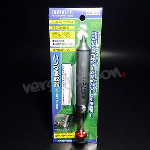Engineer Ss 02 Desoldering Solder Sucker Pump Silicone Nozzle Tip Brand New