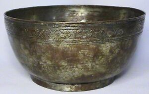 Rare Antique Islamic Persian Tinned Copper Bronze Ceremony Bowl Signed Marked