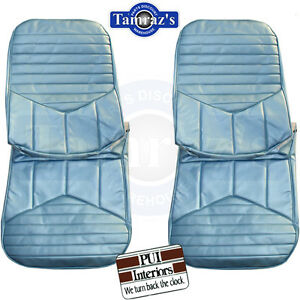 1970 Cutlass S Front Seat Covers Upholstery Pui New