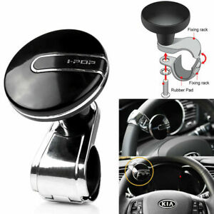 Steering Wheel Handle Suicide Spinner Power Knob Heavy Duty Universal Car Truck