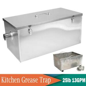 25 Lbs Stainless Steel Grease Trap Interceptor For Restaurant Kitchen Wastewater