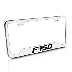 Ford F 150 Brushed Stainless Steel License Plate Frame