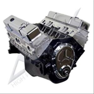 Gm crate engine oem new and used auto parts for all model atk high performance malvernweather Image collections