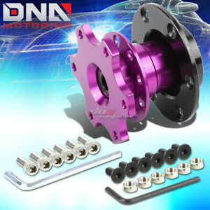 2 Short 6 Hole Steering Wheel Quick Release 70mm Base Patten Hub Adapter Purple