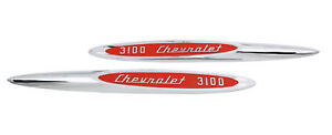 1957 Chevrolet Pick Up Truck 3100 Front Fender Spear Emblem Pair