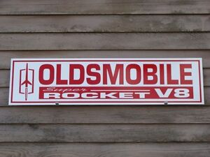 1960 S Oldsmobile Rocket V8 Classic Auto Dealer Service Ad Sign Garage Art 1 X4