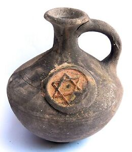 Biblical Ancient Holyland Jerusalem Pottery Clay Wine Water Jug Vase David Star