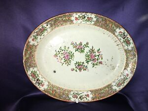 Antique 19c Large Chinese Export Rose Medallion Oval Platter 16 1 2