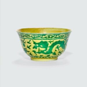 Green And Yellow Glazed Dragon Bowl China Daoguang Mark And Period 1821 1850