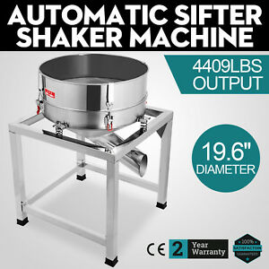 Automatic Sifter Shaker Machine Vibration Motor Flour 300w 2 Screens Industrial
