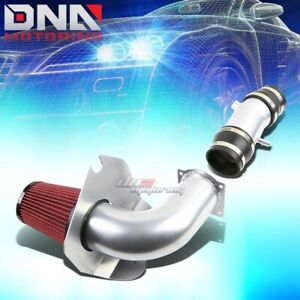 Chrome Polish Aluminum Cold Air Intake Heat Shield For 94 95 Mustang Gt Svt 5 0