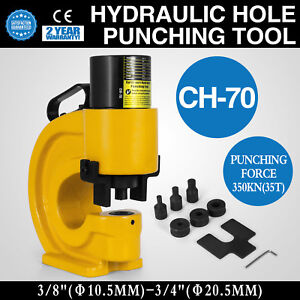Ch 70 Hydraulic Hole Punching 35t Tool Puncher 3 8 Copper Bar Iron Plate