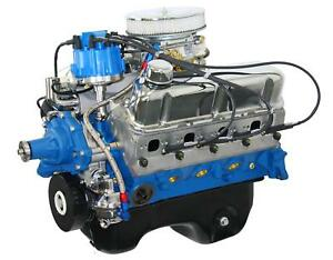Blueprint engine in stock ready to ship wv classic car parts and blueprint engines ford malvernweather Images