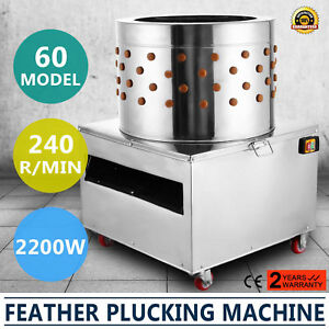 60cm Feather Plucker Plucking Machine 240r min 2200w Plucker Poultry Plucker