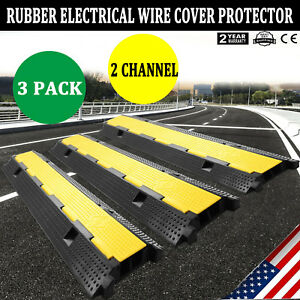 3pcs 2 Channel Rubber Electrical Wire Cable Cover Ramp Guard Cord Protector