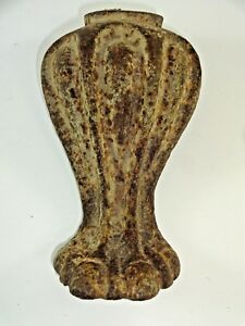 Vintage Art Deco Mcm Industrial Salvage Decorative Ornate Cast Iron Clawfoot Leg