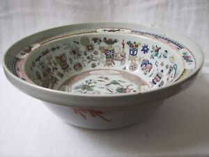 Antique Large Chinese Qing Dynasty Famille Rose Porcelain Bowl 15 5 394mm