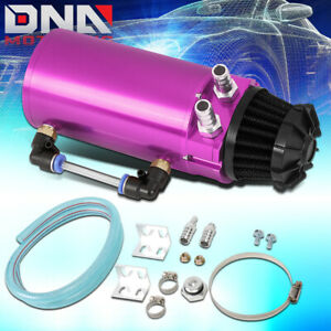 Purple Aluminum Engine Oil Reservoir Catch Can Tank Kit Breather Filter Baffled