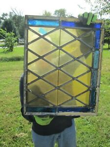 Vtg Stained Glass Church Vent Window 21 5 X 17 Inches Amber Gold