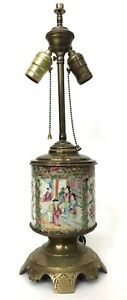 Famille Rose Antique Chinese Hand Painted Porcelain Brass Table Lamp