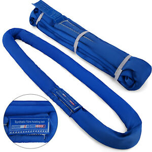 12ft Endless Round Lifting Sling 17600lbs Blue Polyester Recovery Strap
