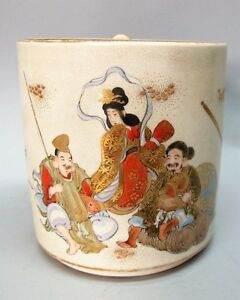Large Mid 19th C Japanese Satsuma Lidded Vase W Court Figures C 1860 Antique