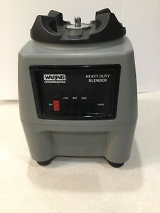 Nsf Commercial Waring Cb15 Food Blender Base Only 3 Speed Pulse