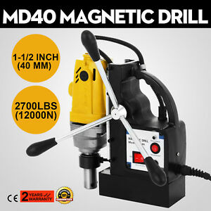 Md40 Magnetic Drill Press 1 1 2 Boring Precise 2700 Lbs Magnet Force Reaming