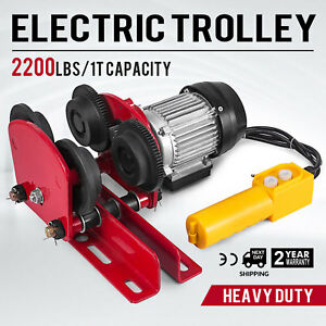 1t 2200lbs Capacity Electric Trolley 2 67 4 3inch Width Durable 1 2m 4ft Cable