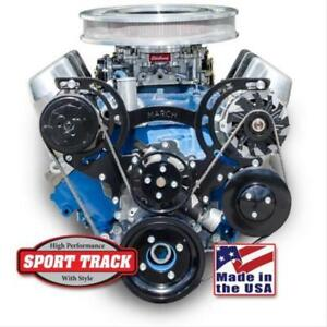 March Performance Sport Track Chevy Serpentine Pulley Kit 23695 08