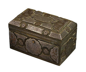 Fine 19thc Islamic Mixed Metals Casket Chest Box W Inlaid Wood Interior