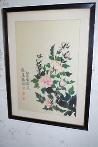 Vintage Exquisite Pink Flowers Chinese Silk Painting Framed Textile Fabric Art