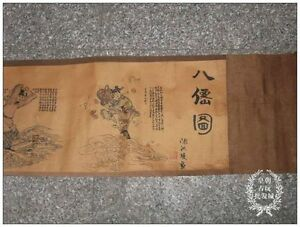 Chinese Ancient Picture Silk Paper Eight Immortals 8 God Scroll Painting