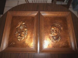 Two 1955 Mid Century Oak Frames Copper Relief Art Polynesian African Signed