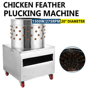 Pro Turkey Chicken Plucker Plucking Poultry Duck Machine With 4 Wheels 50cm